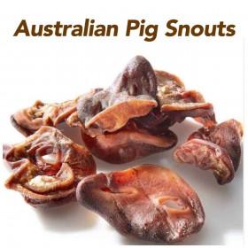 澳洲豬鼻乾