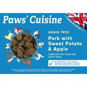 成犬 - 無穀物 - 豬肉配甜薯蘋果