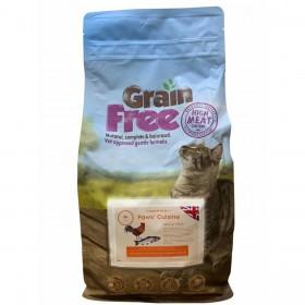 無穀物 - 英國幼貓糧 (雞肉 & 三文魚)