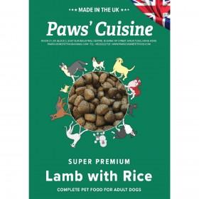 成犬 - 低敏配方 - 高級羊飯