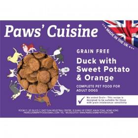 成犬 - 無穀物 - 鴨肉配香橙甜薯